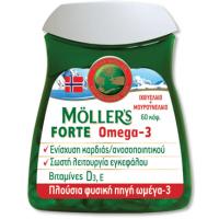 MOLLER'S - Moller's Forte Omega 3, 60 caps