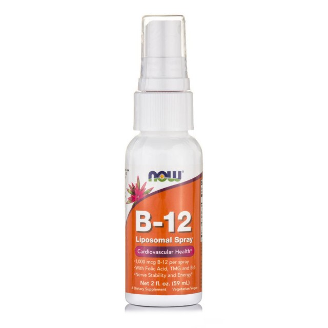 B-12 Liposomal Spray, 59 mL