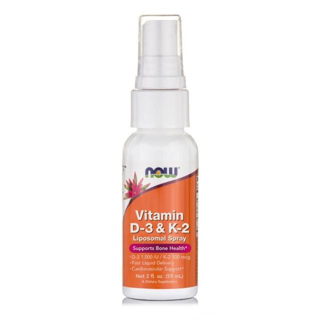 Vitamin D3 & K2 Liposomal Spray, 59 ml