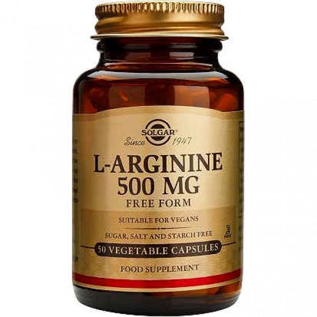 L-ARGININE 500mg, 50 Vcaps